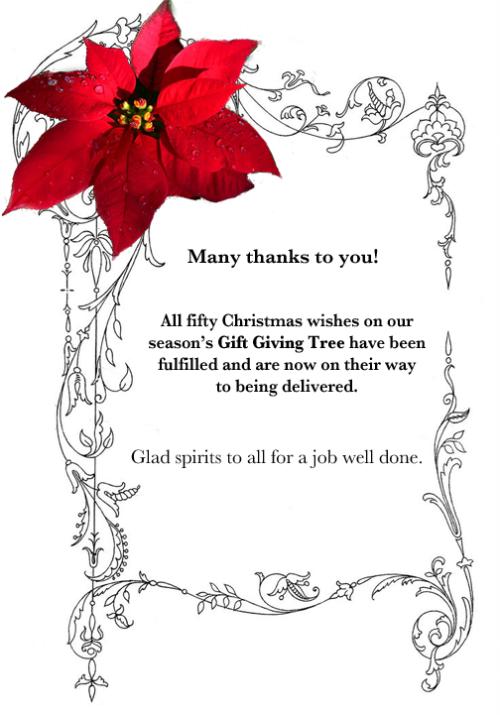 gift-tree-thanks